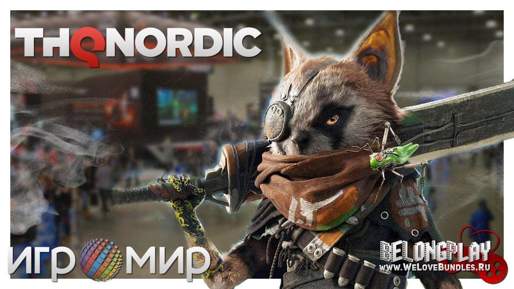 THQ Nordic на Игромире