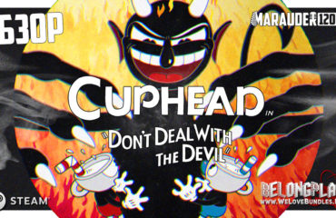 CUPHEAD обзор