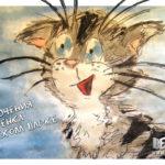 Приключения котенка в городском парке — бесплатный Steam квест для детей