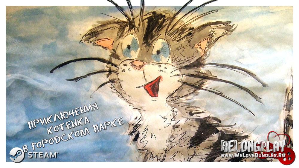 Приключения котёнка в городском парке (Kitten adventures in city park)