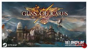 Раздача Steam-ключей от игры Guns of Icarus Online на Хамбле