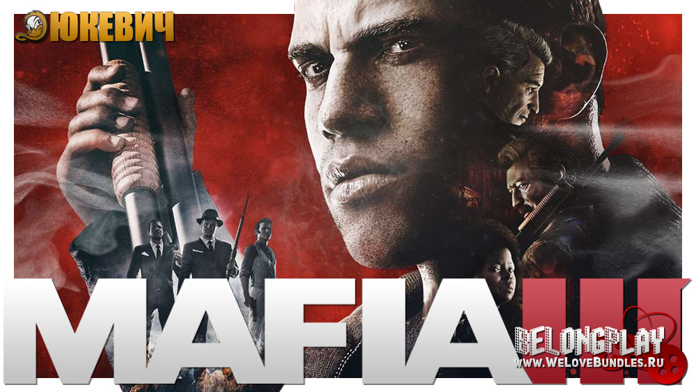 MAFIA III Wallpaper Logo Art