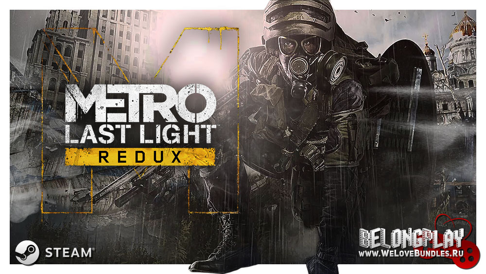 METRO LAST LIGHT (REDUX)