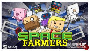 Раздача Steam-ключей от игры Space Farmers – сразу для двоих!