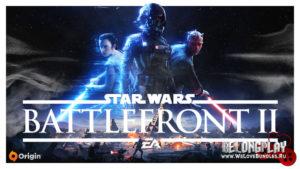 Star Wars Battlefront 2 – как попасть на бета-тестирование