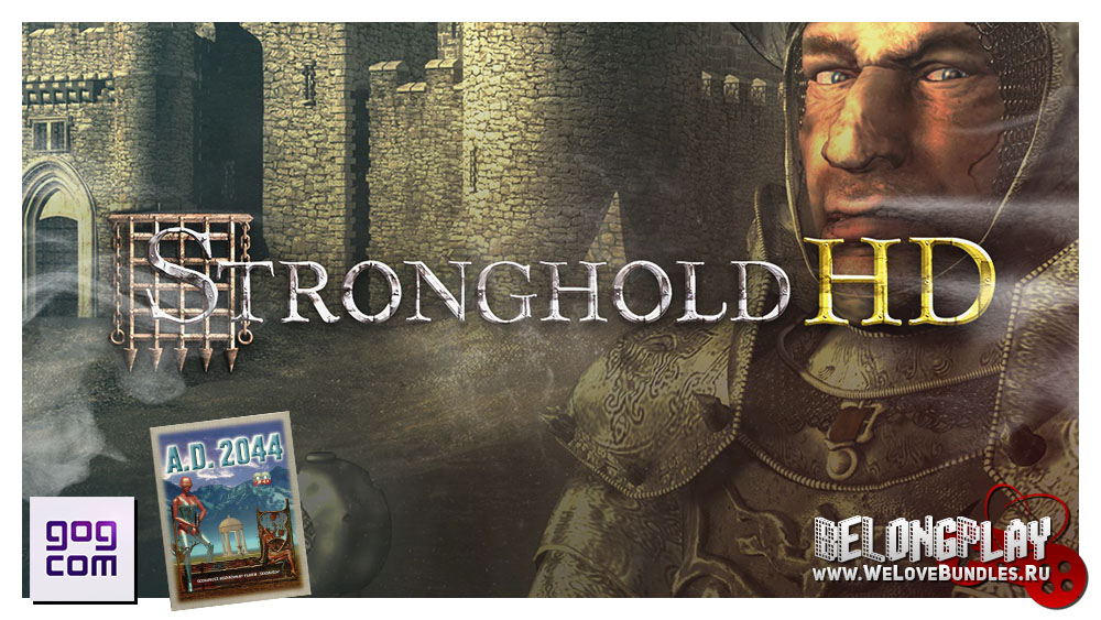 Stronghold HD + A.D. 2044
