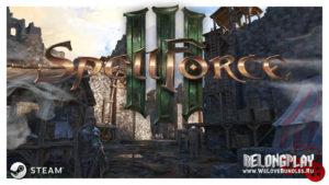 Бета-тестирование игры SpellForce III