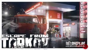 Escape from Tarkov готовится к открытому бета-тестированию