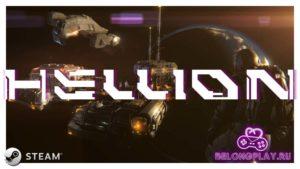 HELLION game