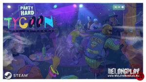 Обзор игры Party Hard Tycoon: устрой жёсткую тусу!