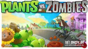 Как получить бесплатно Plants vs. Zombies в Origin