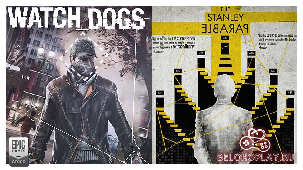 Watch Dogs & The Stanley Parable