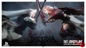 Стартовало открытое бета-тестирование Dissidia Final Fantasy NT