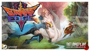 Раздача ключей бета-теста игры Strikers Edge на Alienware Arena