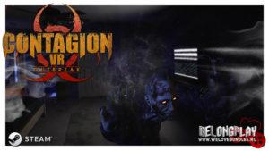 Обзор геймплея демо игры Contagion VR: Outbreak