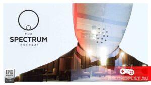 Фантастическая головоломка The Spectrum Retreat в раздаче EGS