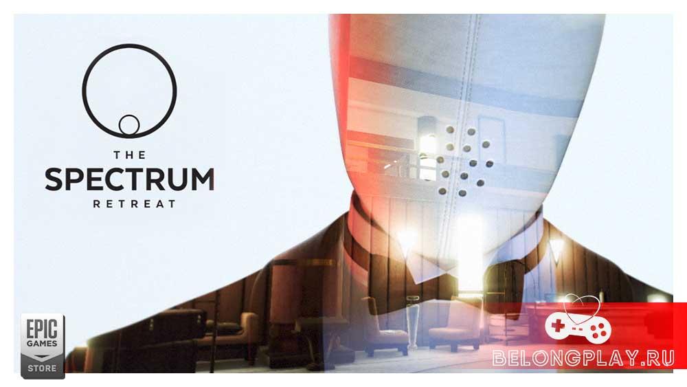 The Spectrum Retreat art logo wallpaper