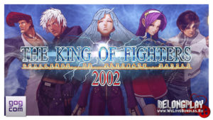 Раздача игры THE KING OF FIGHTERS 2002 в GOG