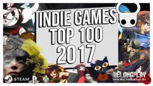 Лучшие инди-игры 2017 года: во что поиграть из indie games?