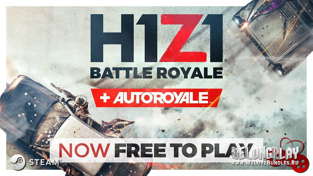 H1Z1 free download play