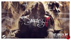 Раздача игры The Darkness II нахаляву для Steam