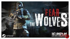 Игра Fear The Wolves стала временно бесплатной в Steam