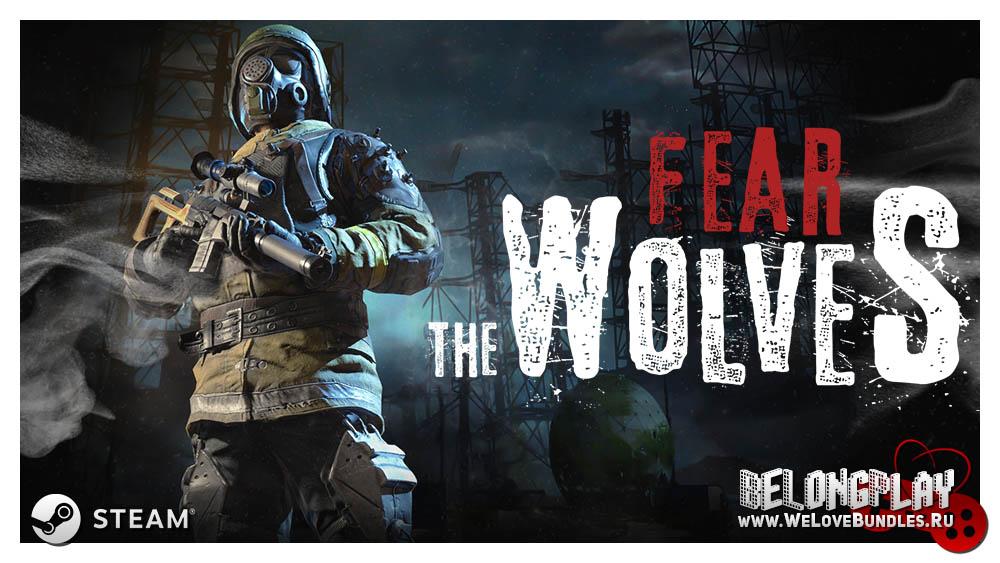 Fear The Wolves logo art game wallpaper