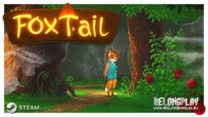 Обзор игры FoxTail: сказочный пиксель-арт