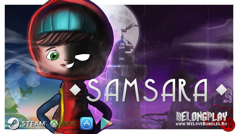 samsara game art logo