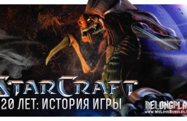 Starcraft Logo Wallpaper