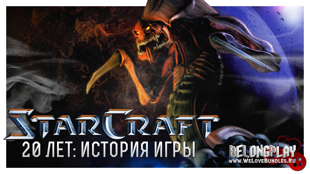 Starcraft Logo Wallpaper