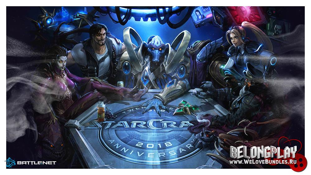 Юбилей Starcraft 1998-2018