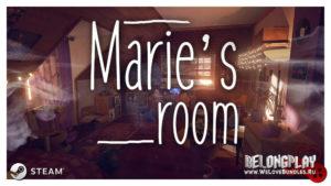 Бесплатная стим-адвенчура Marie's Room