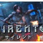 Впечатления от прохождения игры SAIRENTO VR