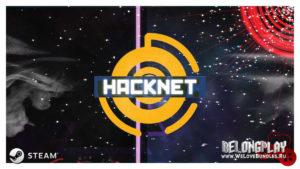 Игра Hacknet стала временно бесплатной в Steam