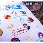 Что было на Стримфесте 2018: впечатления от фестиваля