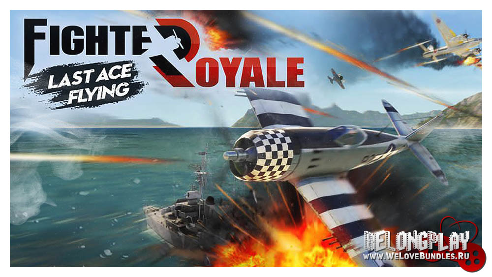 Fighter Royale: Last Ace Flying