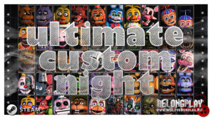 Игра Ultimate Custom Night (FNAF) вышла бесплатно в Steam
