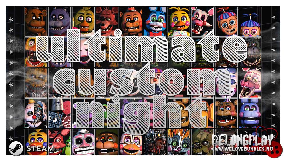 Ultimate Custom Night game art logo