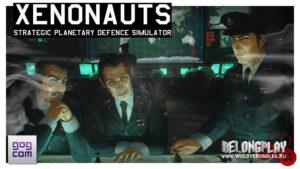 Забираем бесплатно игру Xenonauts на GOG'е