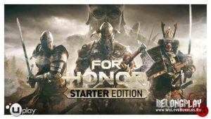 Раздача игры FOR HONOR (Starter Edition) бесплатно в Uplay