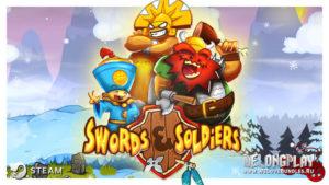 Игра Swords & Soldiers стала временно халявной в Steam