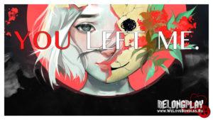 Бесплатная визуальная новелла You Left Me