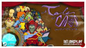 Раздача игры A Tale of Caos: Overture за подписку