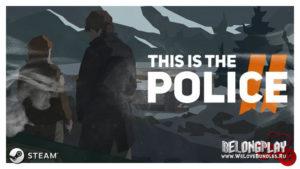 Впечатления от игры This Is the Police 2 – симулятор полицейского участка
