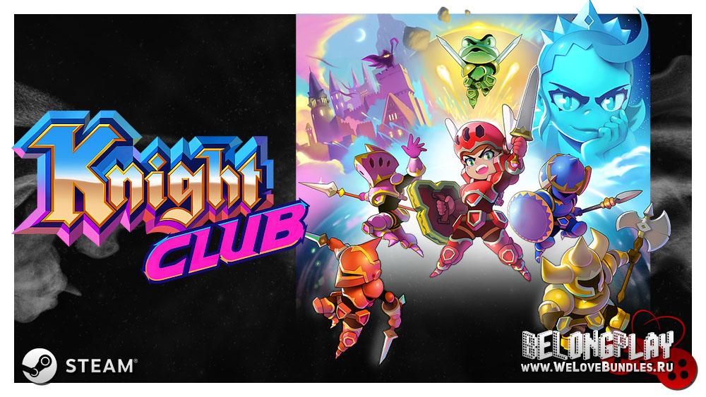 Knight Club game art logo