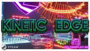 Опробовали новую Kinetic Edge – катаем неоновые шары
