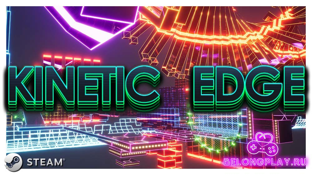 Kinetic Edge game