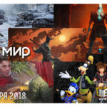 Что БУКА Entertainment покажет на ИгроМире 2018