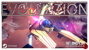Временная раздача игры Evolvation 2.0 в Steam